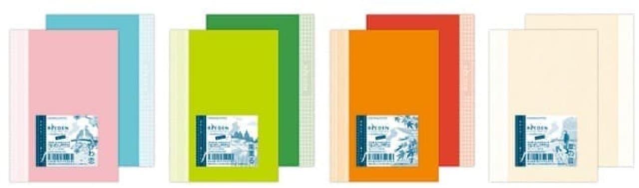 左から春「びわ恋」、夏「風薫る」、秋「紅さす」、冬「葦(ヨシ)の音」