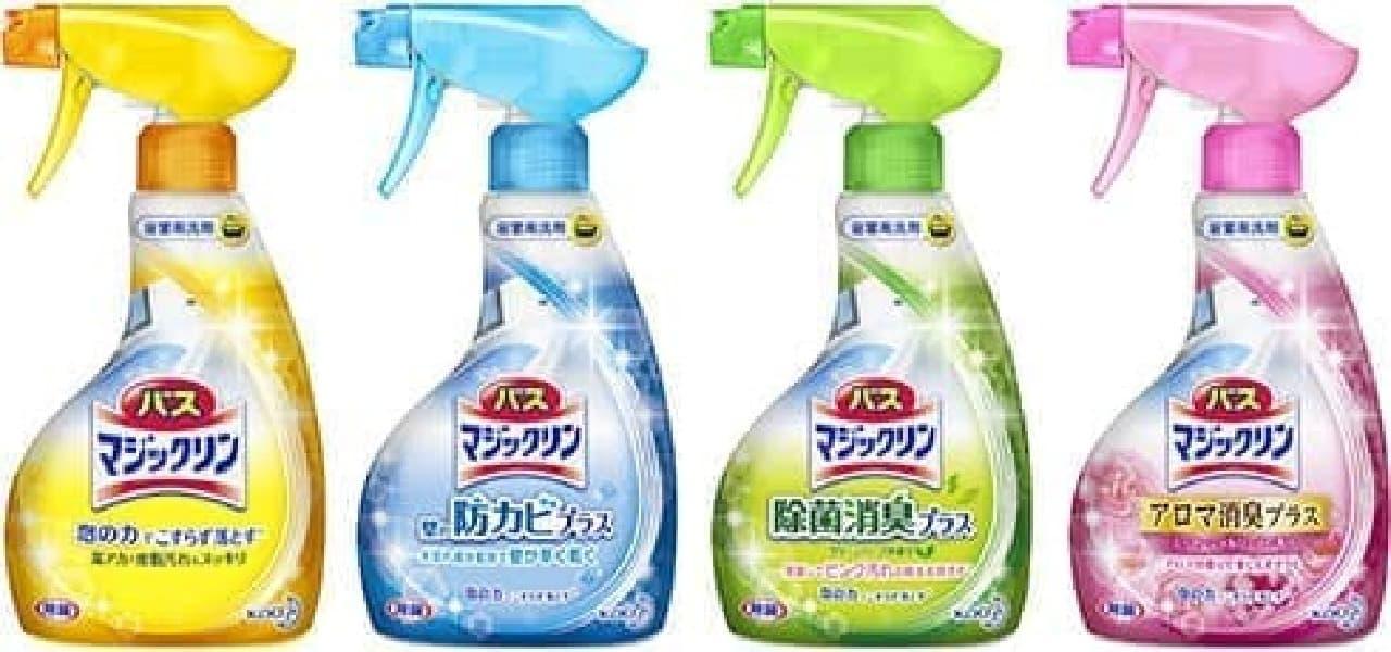 毎日の掃除をもっとスマートに
