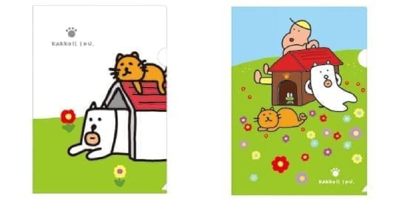 「かっこいい犬。」シリーズの最新作発売  「かっこいい猫」もいます!