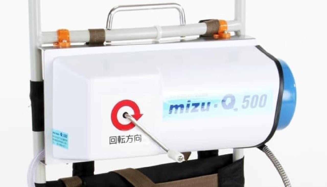 災害用浄水器「mizu-Q500」  浄水処理に電気を使わない
