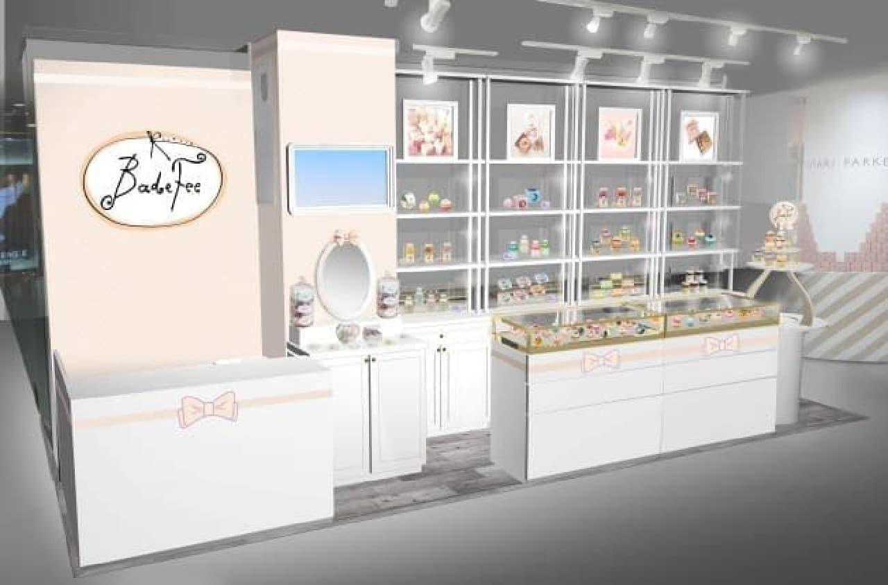 ケーキショップをイメージした店舗(画像はイメージ)