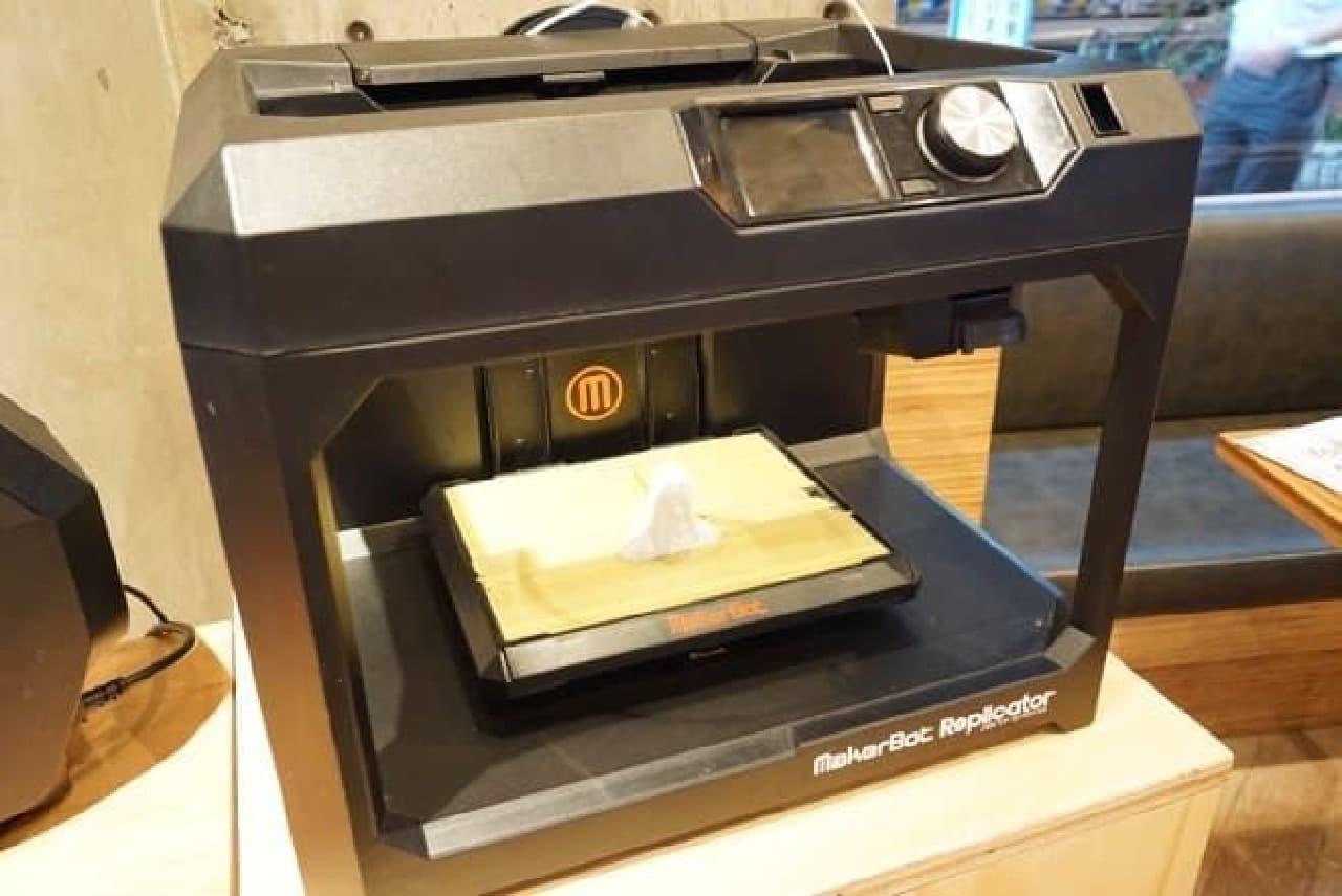 デスクトップ3Dプリンタ「MakerBot Replicator」