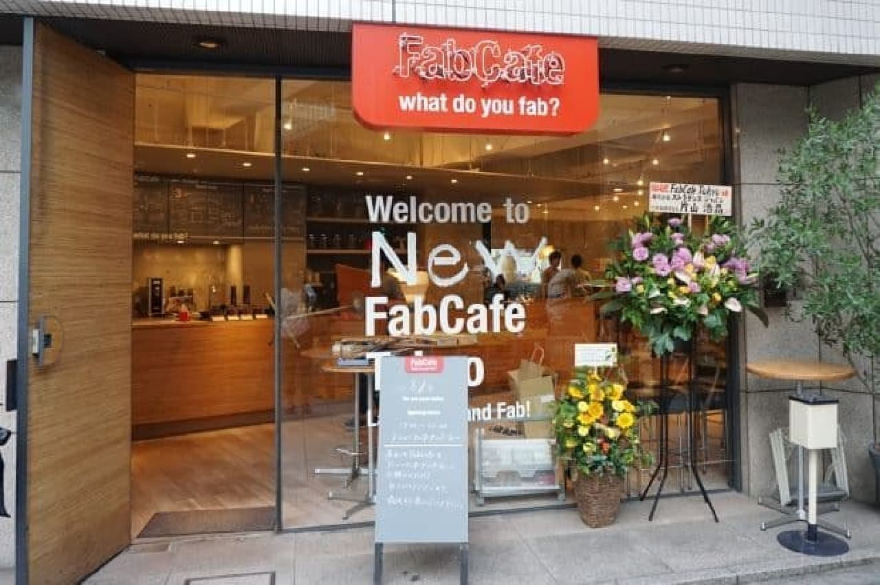 """New""FabCafeに到着"