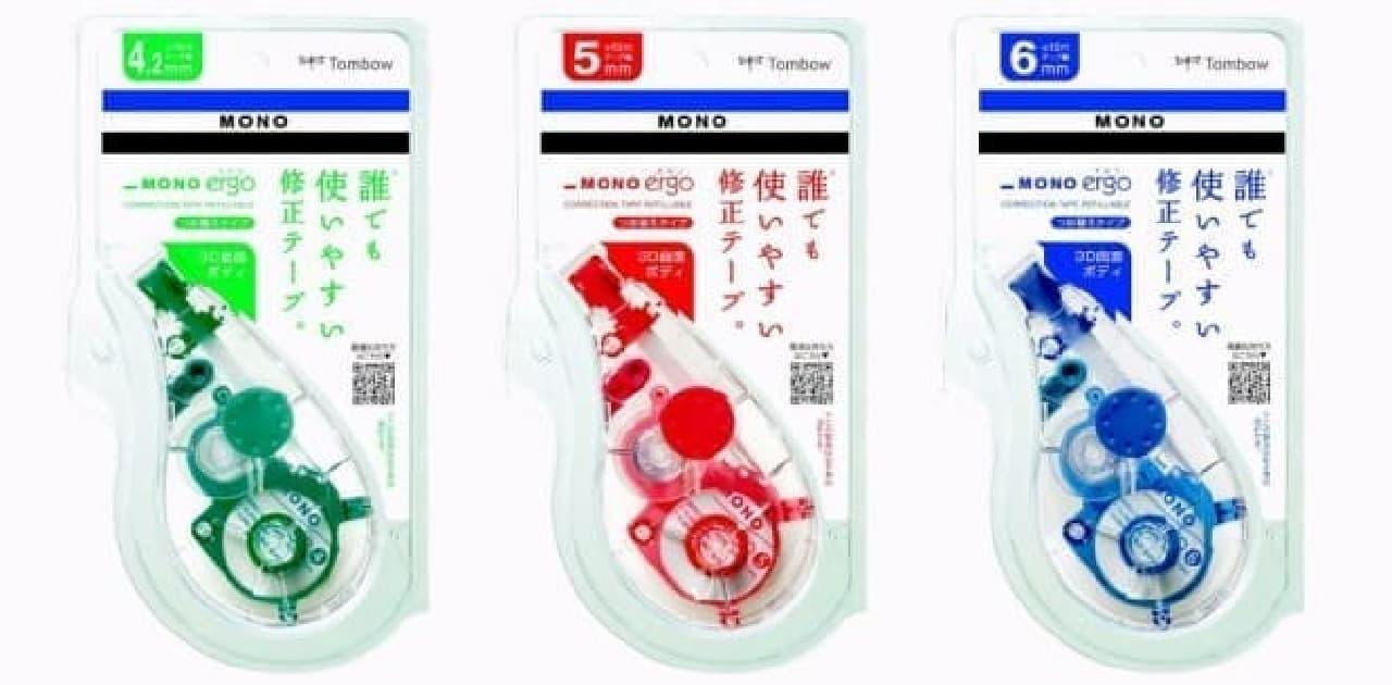 左から4.2mm(緑)、5mm(赤)、6mm(青)