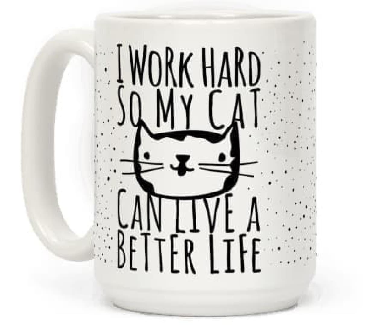 ネコ好きが寄ってきそうですけど…