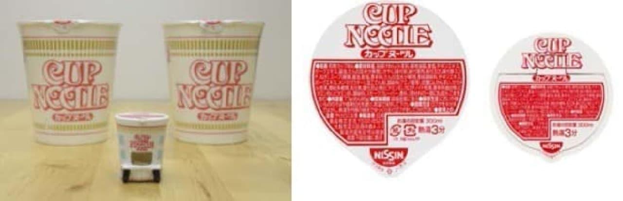 サイズは「カップヌードル」の3分の1(画像左)  ロゴや表記も忠実に再現(画像右)