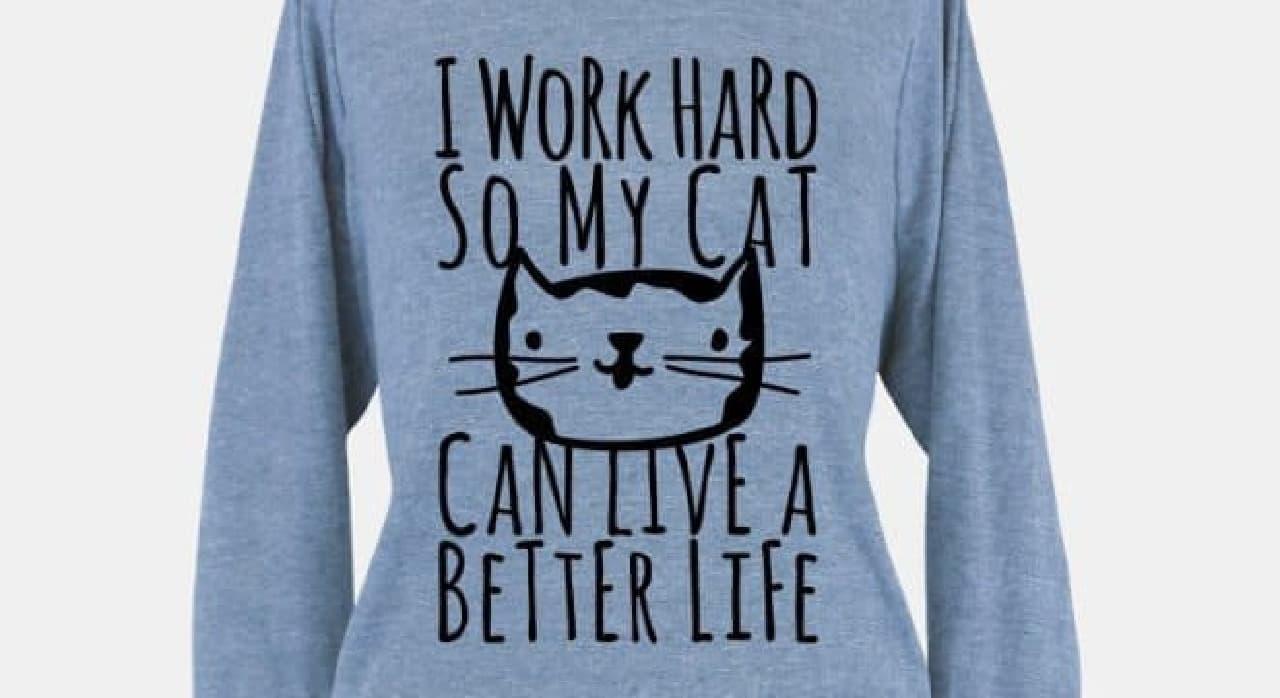 ネコのためだけに生きています!