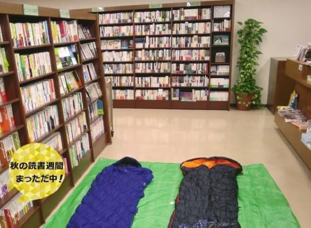 秋といえば読書!  「ジュンクに住んでみる」に参加すれば、朝まで本を読み放題!