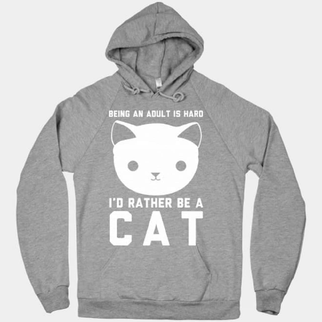 ネコはネコで大変なんだがにゃ