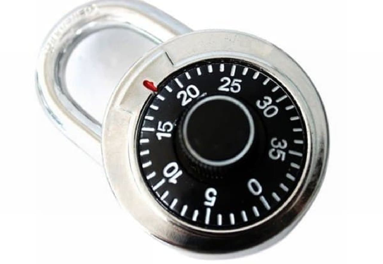 「数字合わせ錠」の例