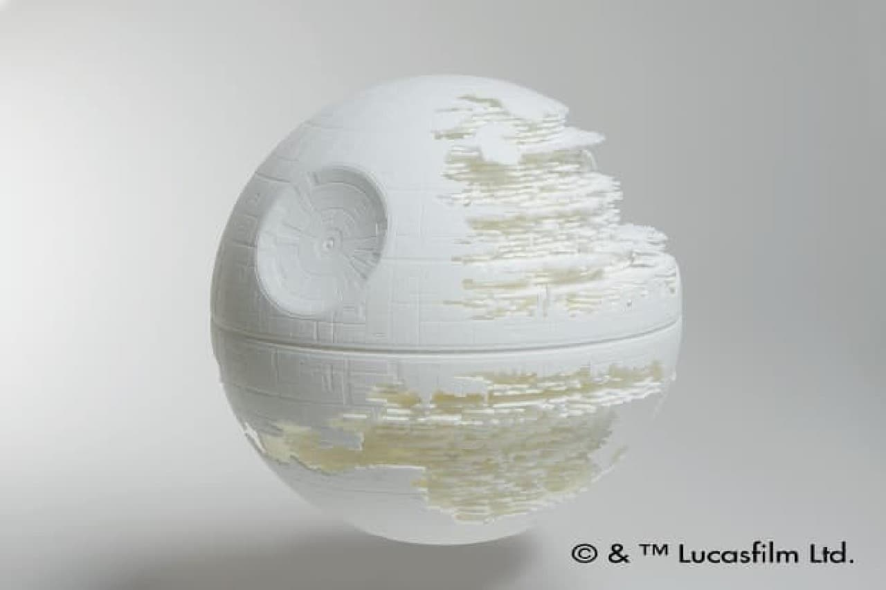 「DEATH STAR II STAND LIGHT」