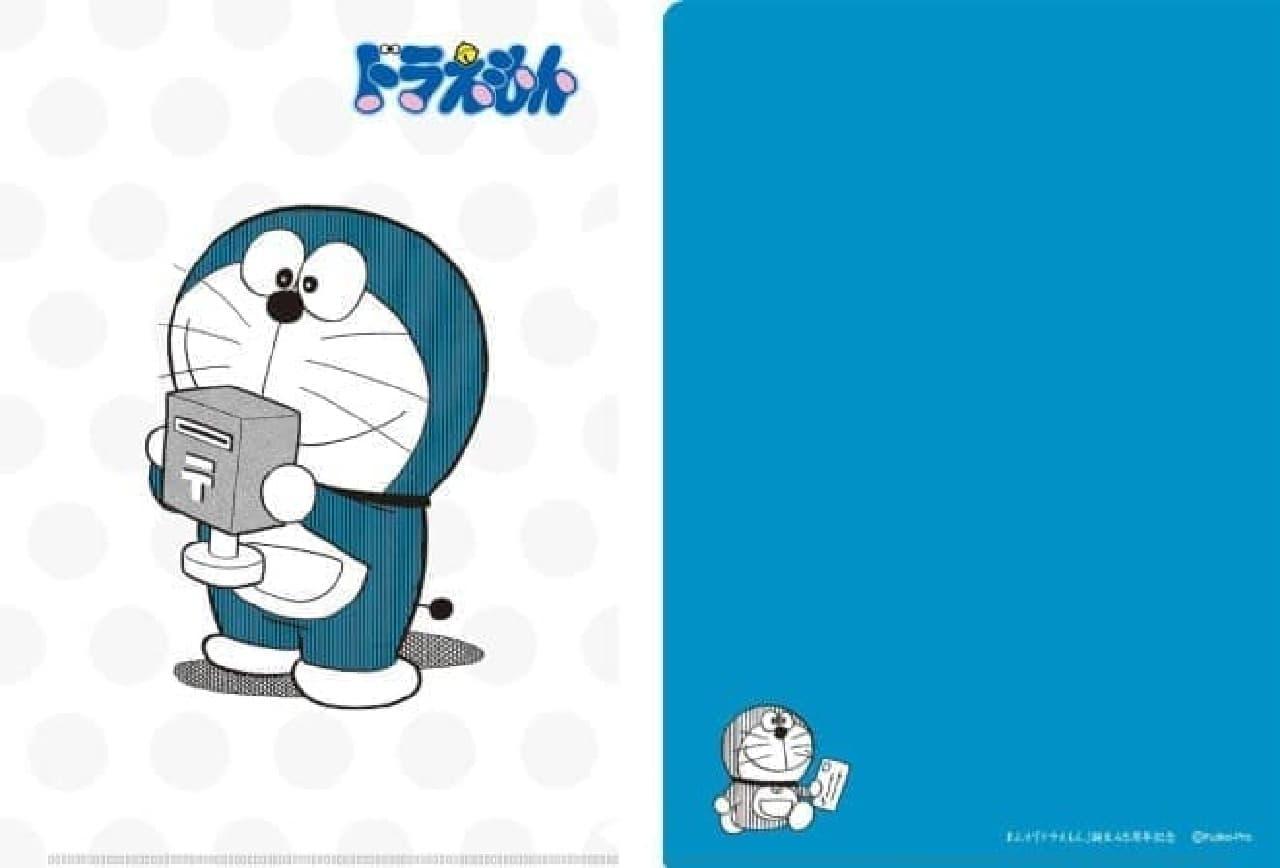 特製クリアファイルに収納される  (c)藤子プロ