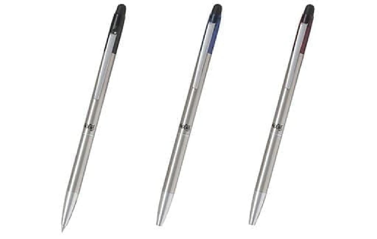 ペン上部の色が微妙に異なる3色