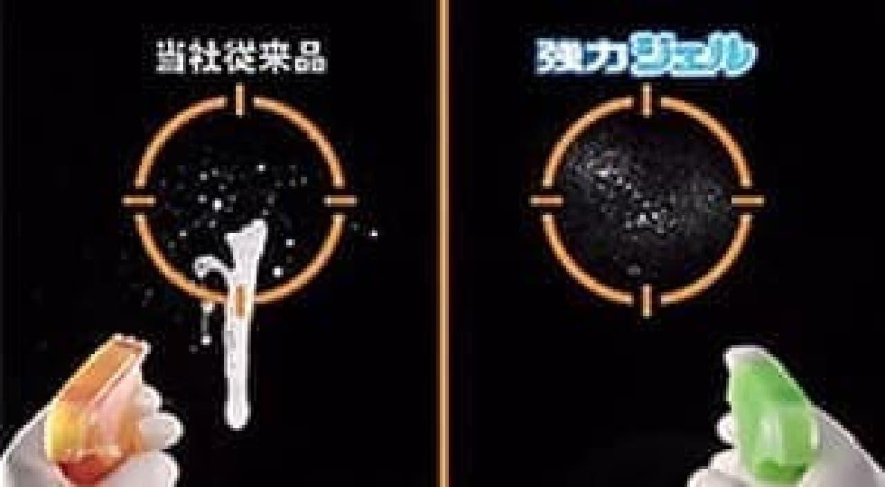 ガラス面での密着性比較 (同社従来品との比較)