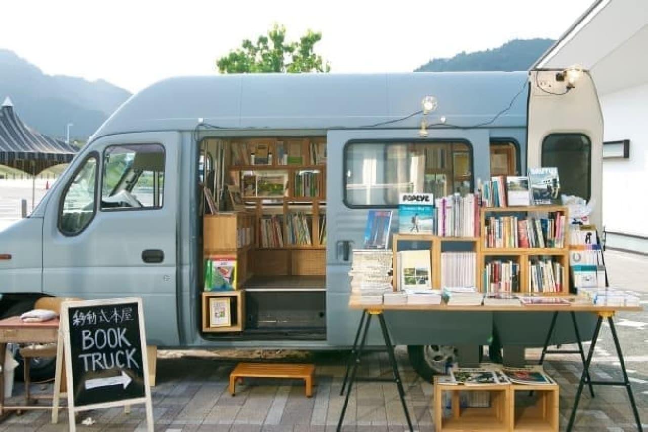 移動式本屋「BOOK TRUCK」(9月20・21日のみ)