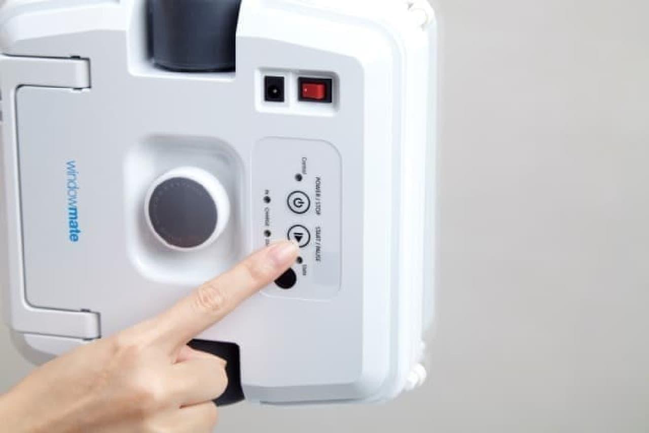 ボタンを押すだけで自動洗浄