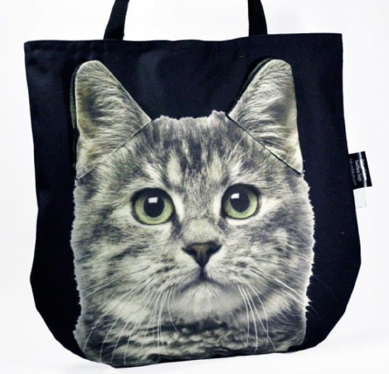 『Limitless Bags UK 犬猫バッグ 新作コレクション』販売開始