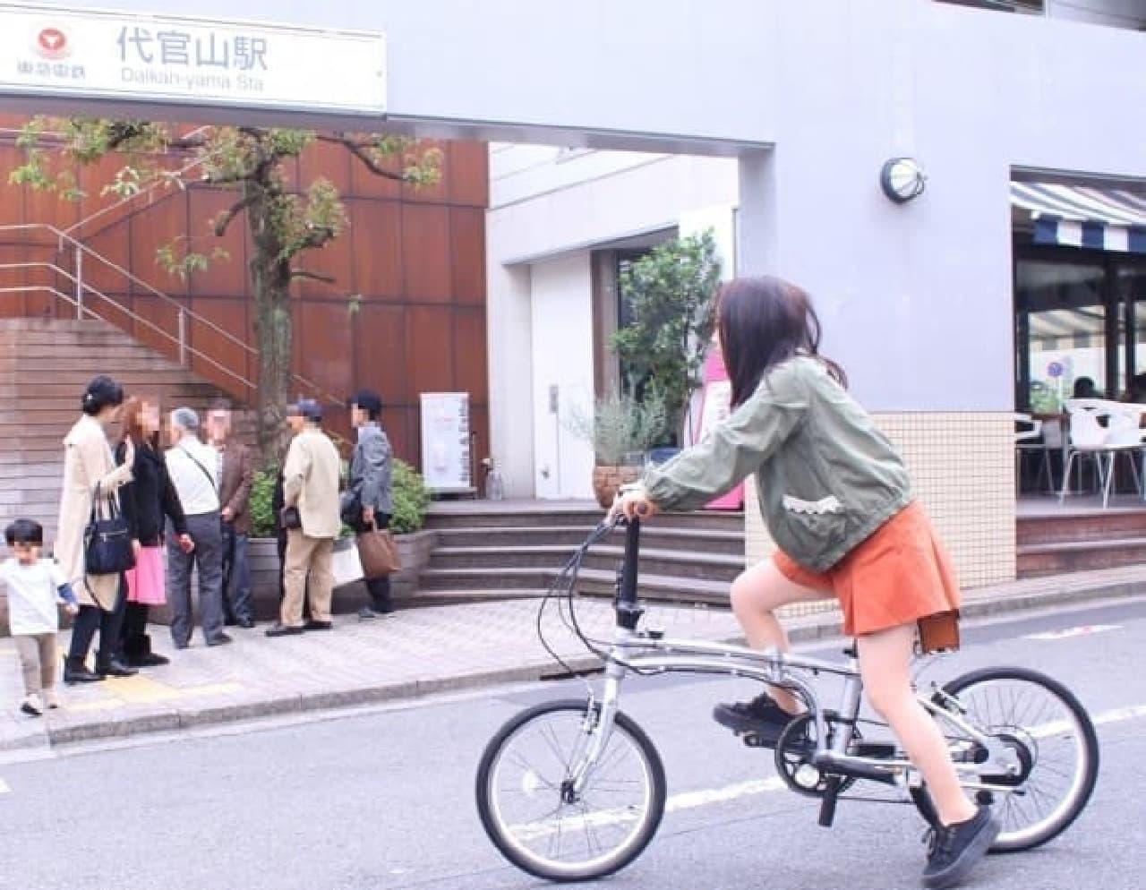 代官山駅到着!  さて、会社に戻ろう。仕事だ…。