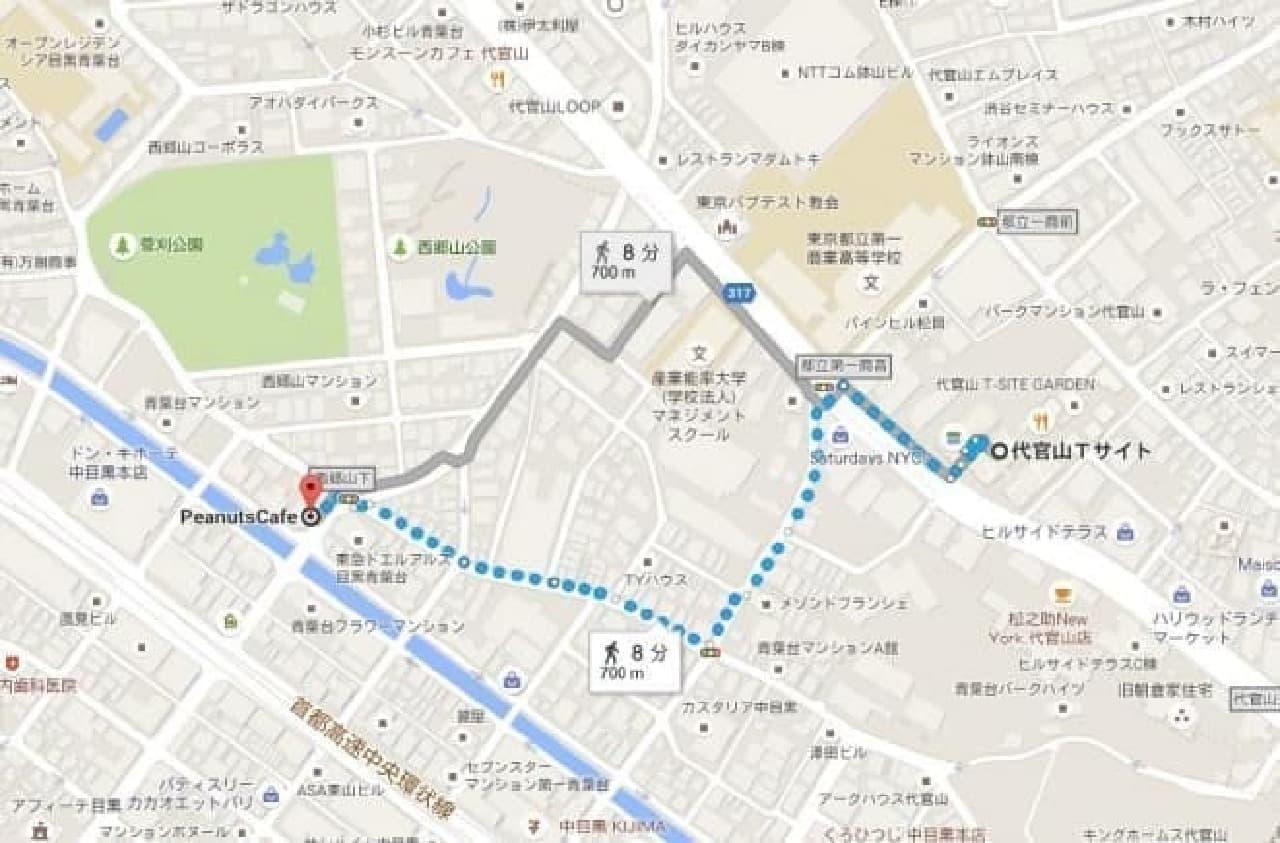 PEANUTS CAFE~代官山T-Site間の道のり  (画像はGoogle Mapから)