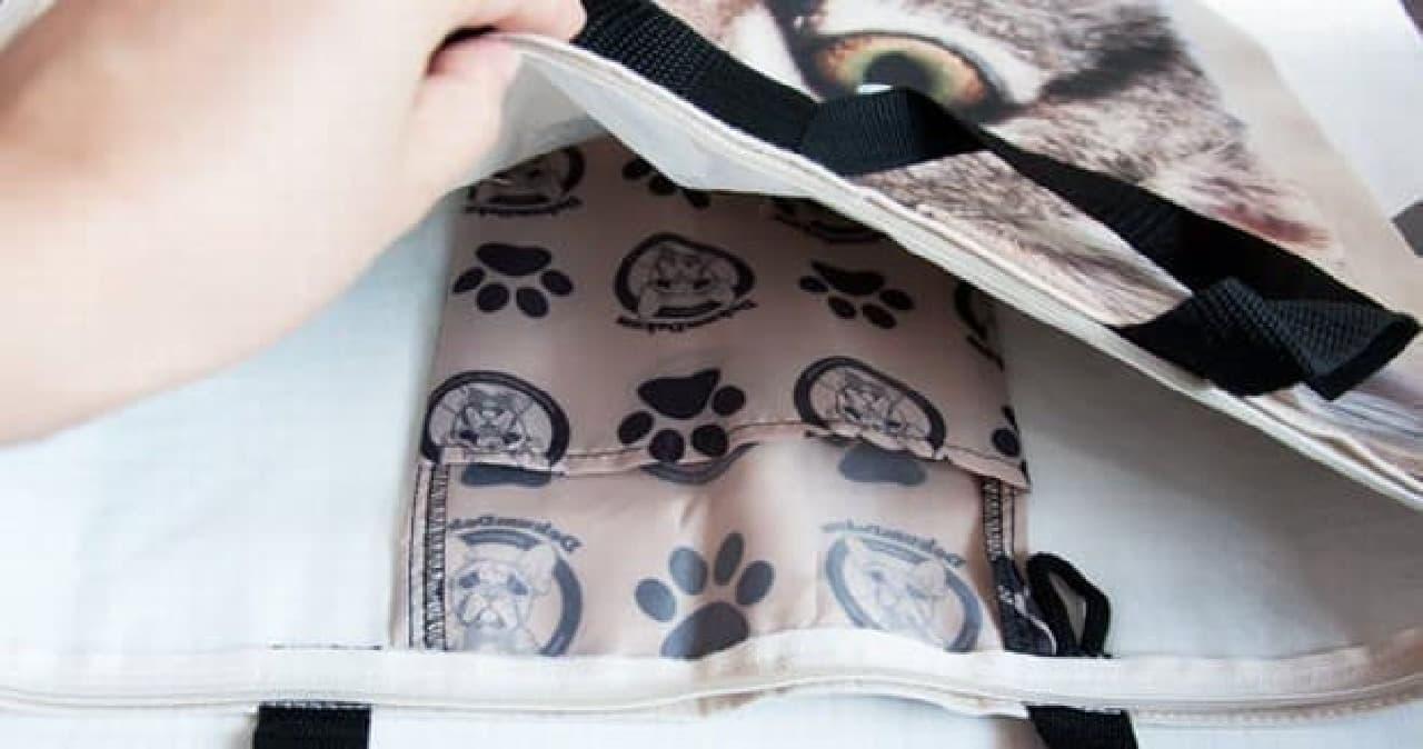 バッグ内部のデザイン