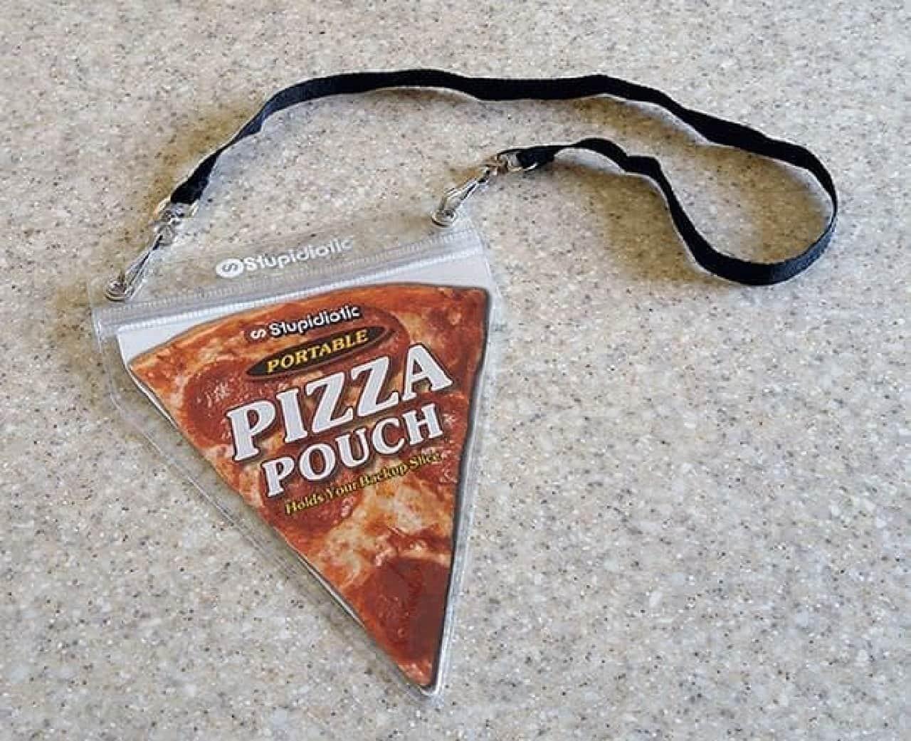 「Portable Pizza Pouch」は実用品であり、ファッションアイテムでもある