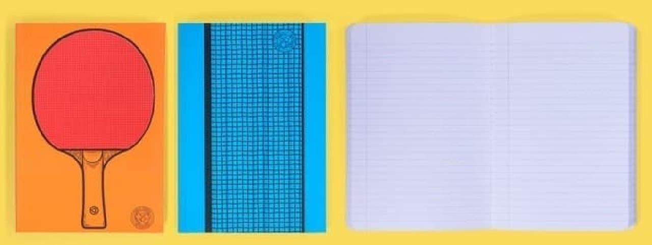 一番右の画像を見る限り、ほんとに普通のノートです
