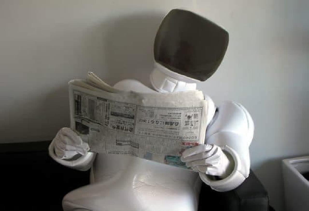 新聞でも読んで、応援を待とう!