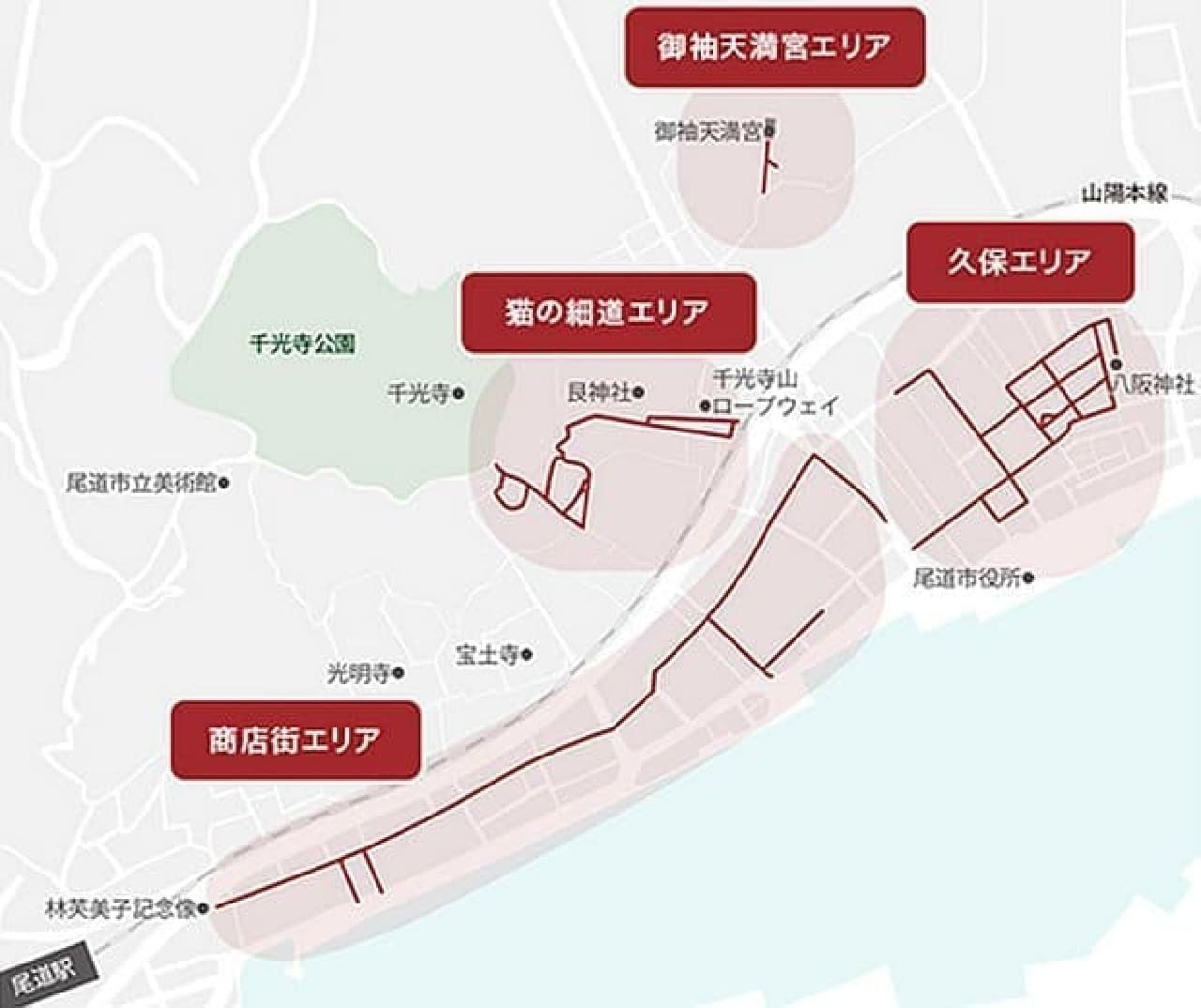 「広島 CAT STREET VIEW 尾道編」で公開されている、  「久保」「御袖天満宮」「商店街」「猫の細道」エリア