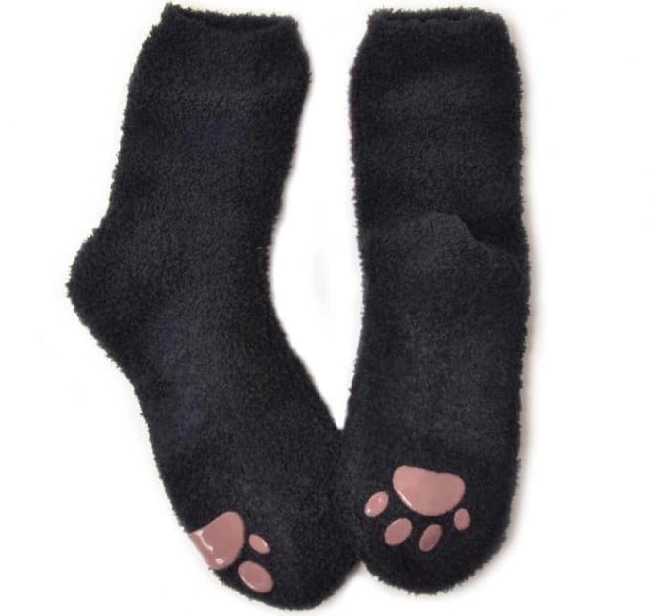 「クロ猫足もふもふルームソックス」  肉球すべり止め付き