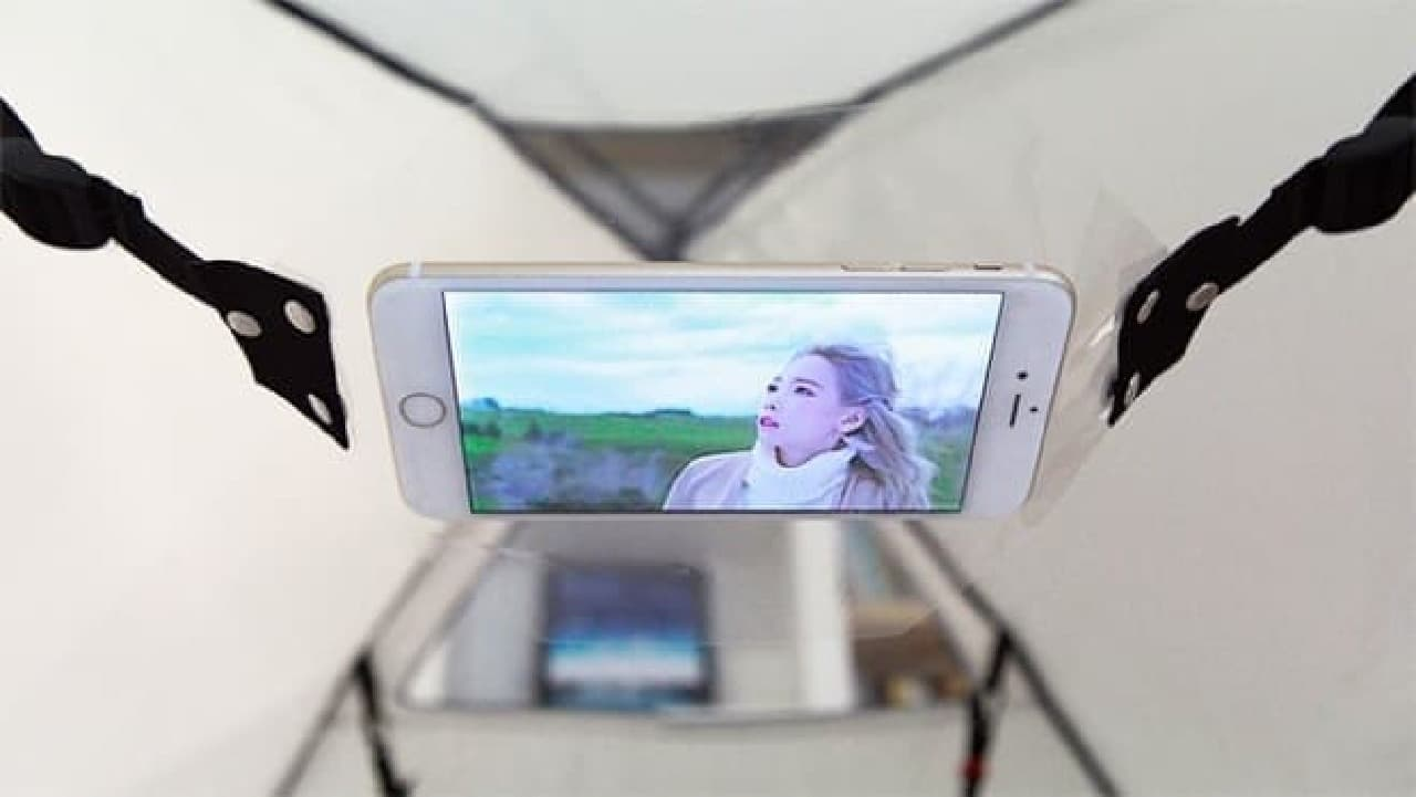 スマートフォン&タブレットスタンド「スマートフォンシネマ」