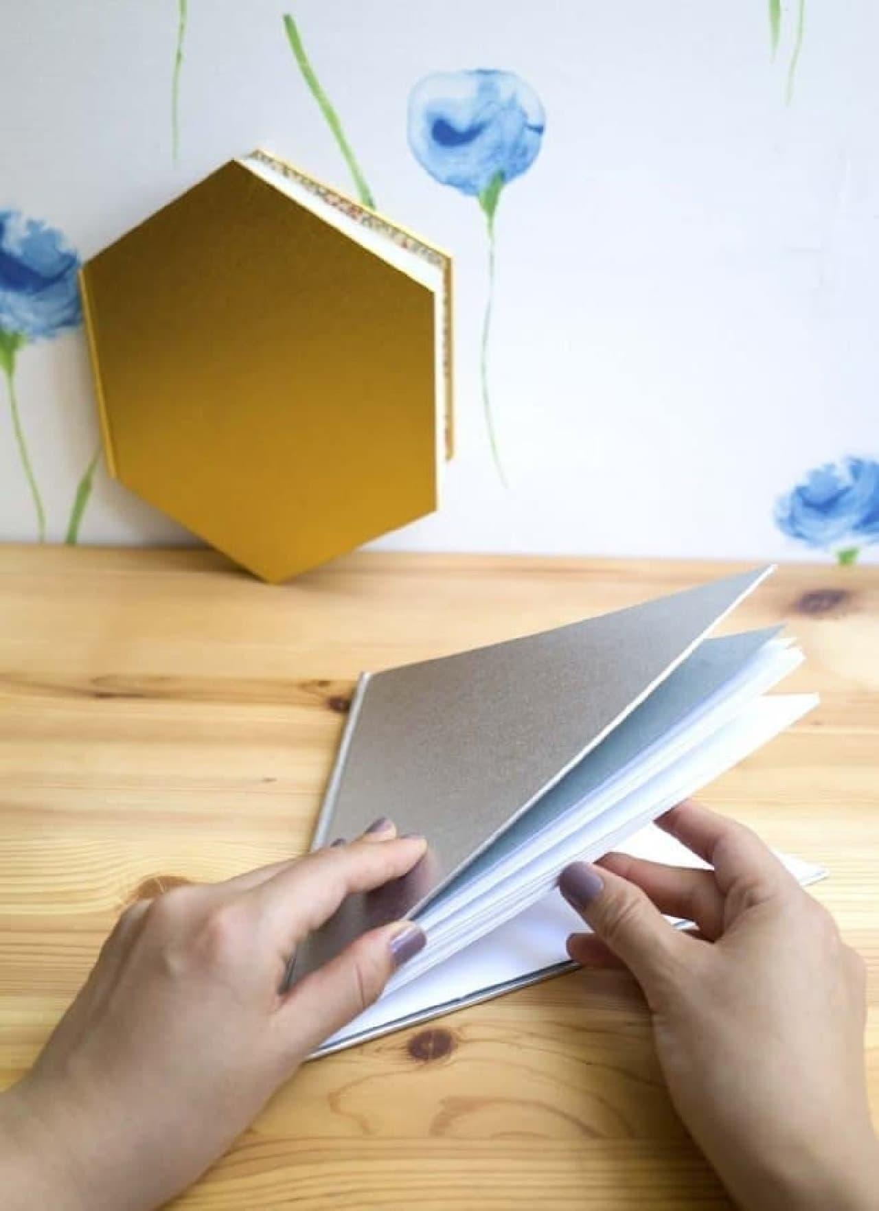 「四角四面」でなく、とんがった発想の子どもができる?