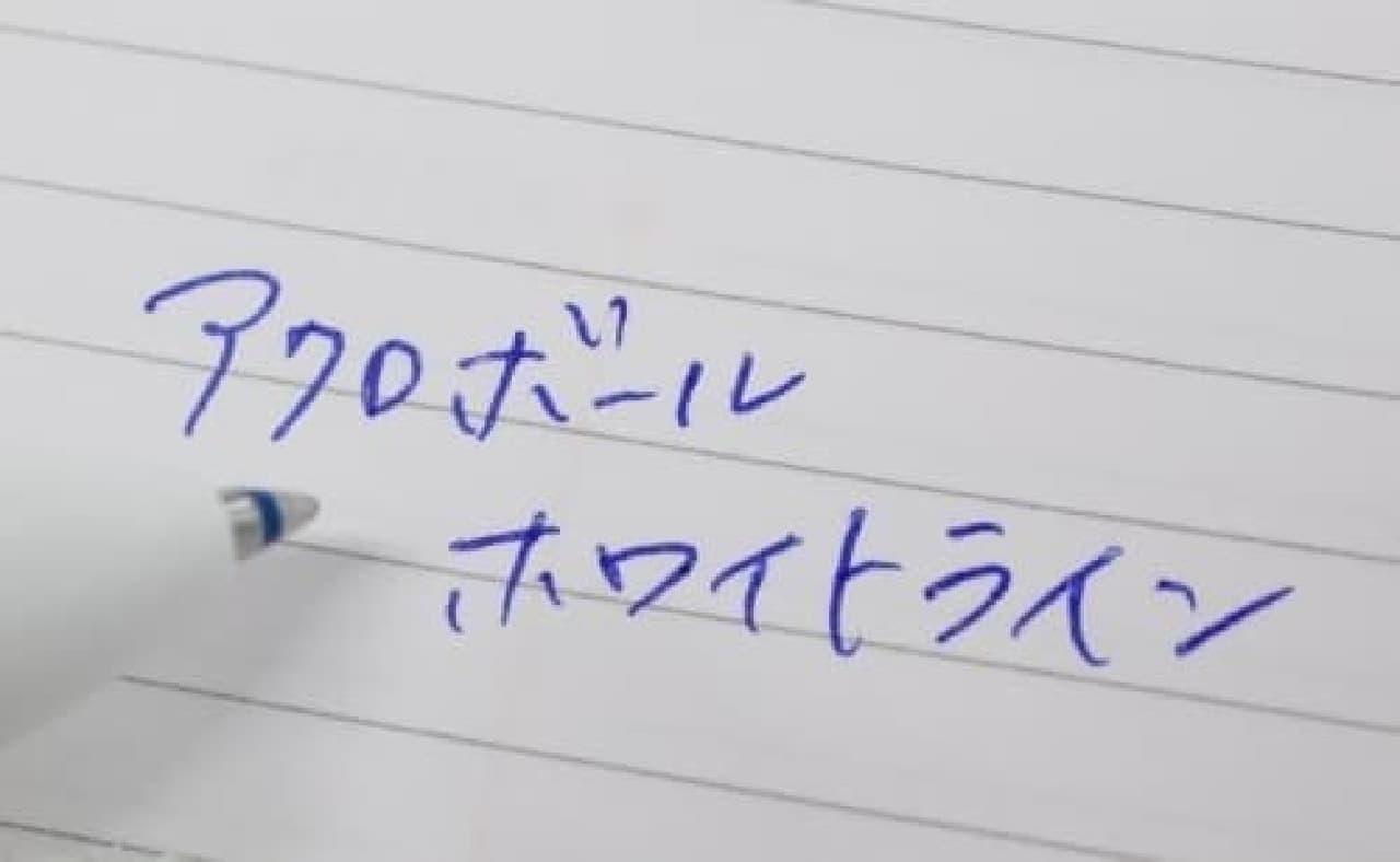 低い筆圧でも濃く滑らかに書ける