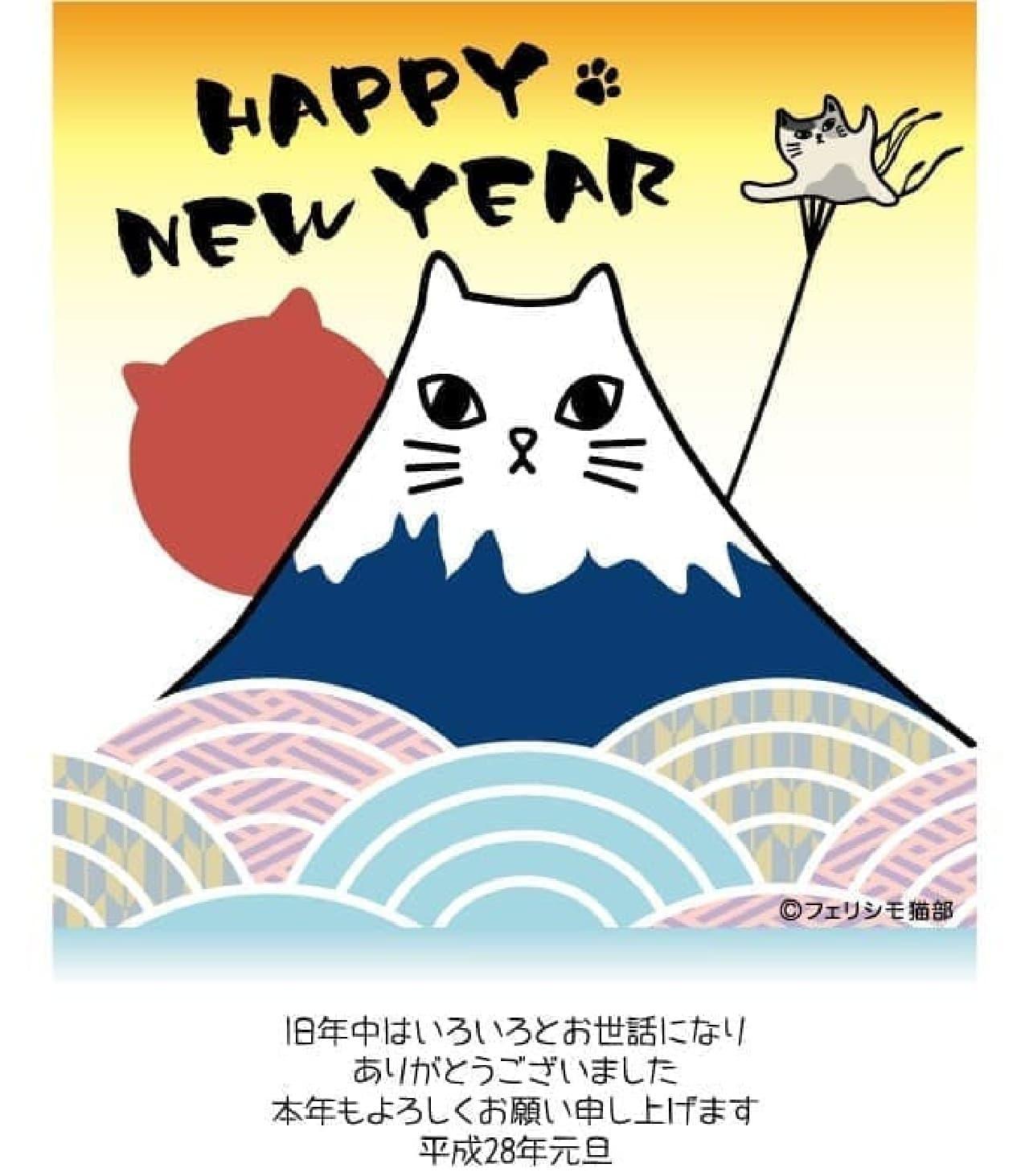 ツンデレにゃんが富士山になった「ご来光はめでたいにゃ!」  2016年が良い年でありますように!