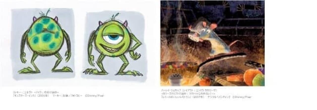 ピクサーアニメーションの真髄「ストーリー」「キャラクター」「世界観」を様々な技法で表現