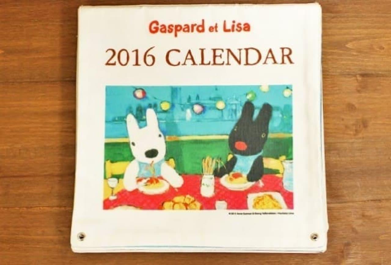 2016年1月~2017年2月までのファブリックカレンダー