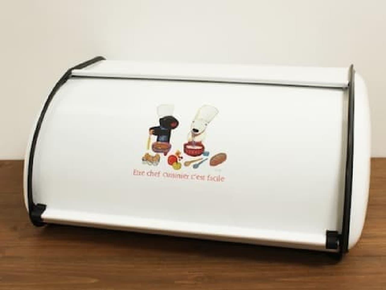 salut!人気のブレッドボックスにリサとガスパールのイラストをデザイン