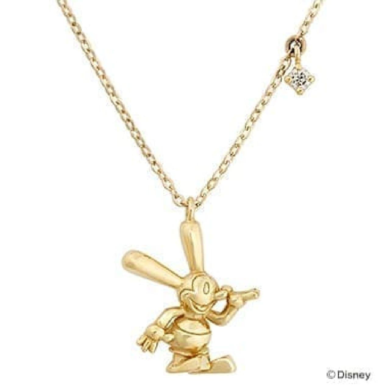 幸せうさぎ「オズワルド」のネックレス (4万4,100円、K18YG)