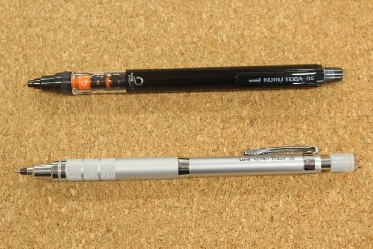 上が「クルトガ パイプスライドモデル」のブラック  「クルトガ ローレットモデル」(下)はグリップの握り心地が良い
