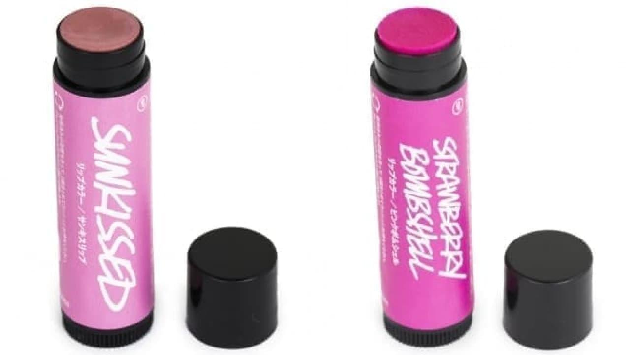 (左)ピンクパールの輝きがヌーディな「サンキスリップ」/1,000円  (右)いちご果汁入りの「ピンクボムシェル」/1,000円
