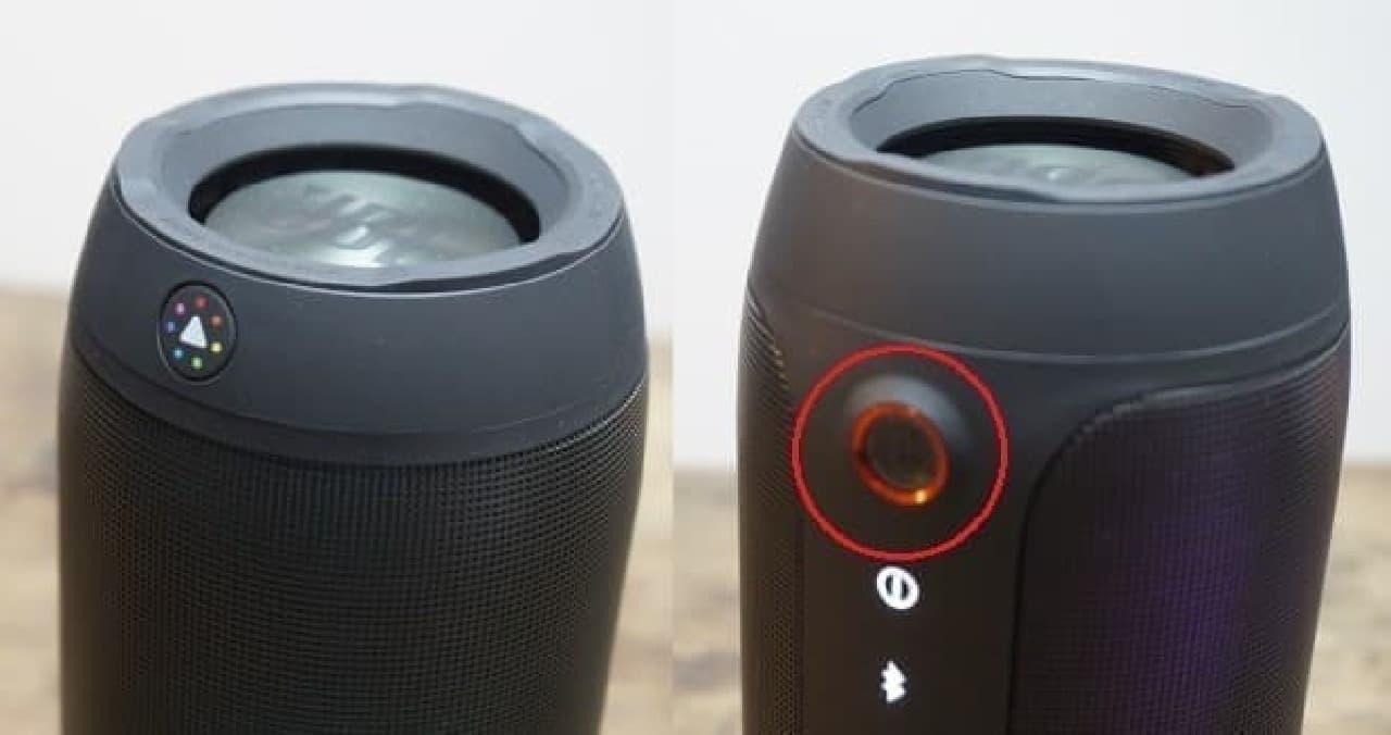 ボタン(左)を押すと、センサー(右)が色を自動認識する