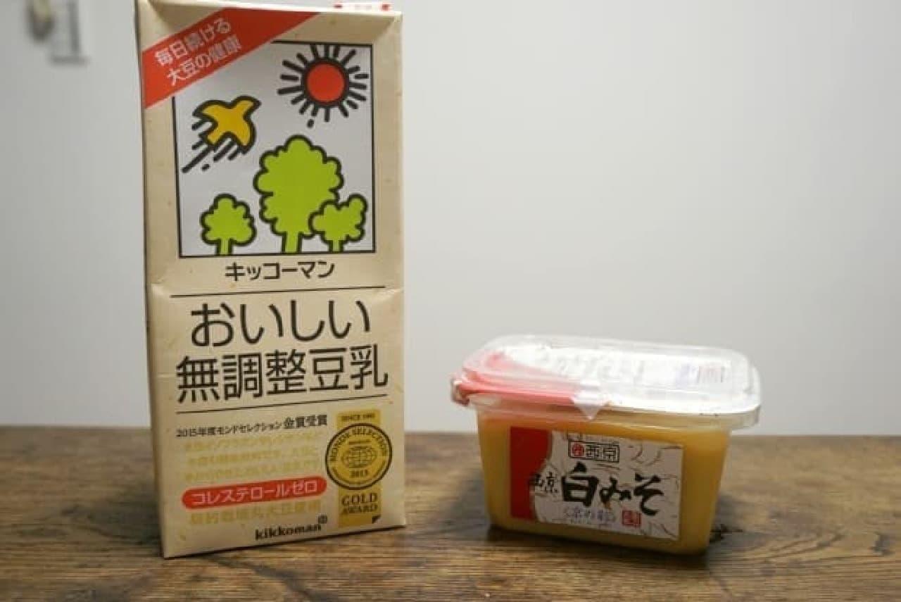 普段なじみのない方も、京都のお雑煮や西京漬けで食べたことがあるのでは?