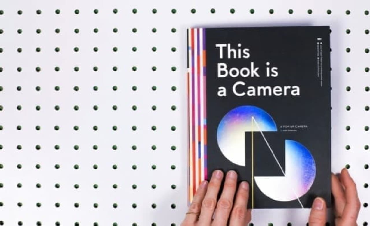 """「This Book is a Camera」は、閉じた状態では""""絵本"""""""