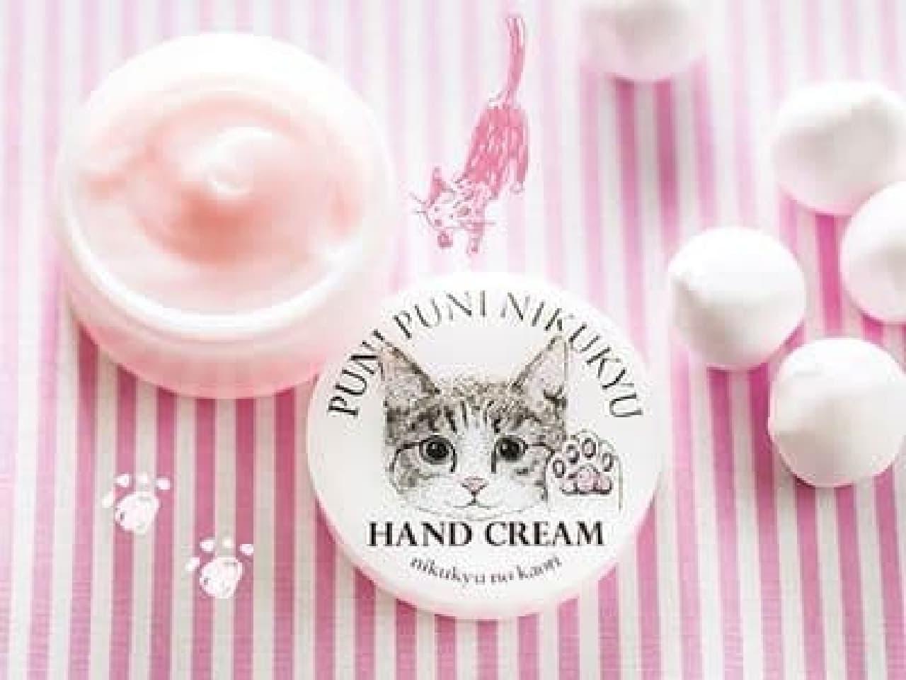 両店舗共通商品:「肉球の香りハンドクリーム(人間用)」