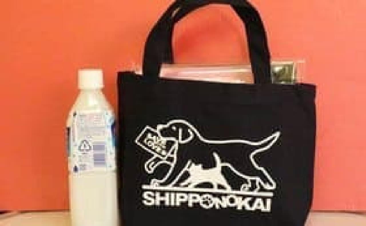 3万円の支援者に贈られるしっぽの会ミニトートバック  デザインがかわいい!