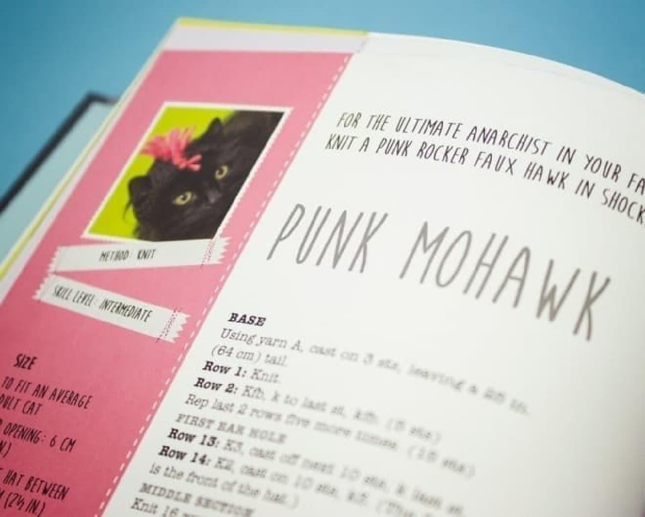 「PUNK MOHAWK」は、「モヒカン刈り」くらいの感じニャ