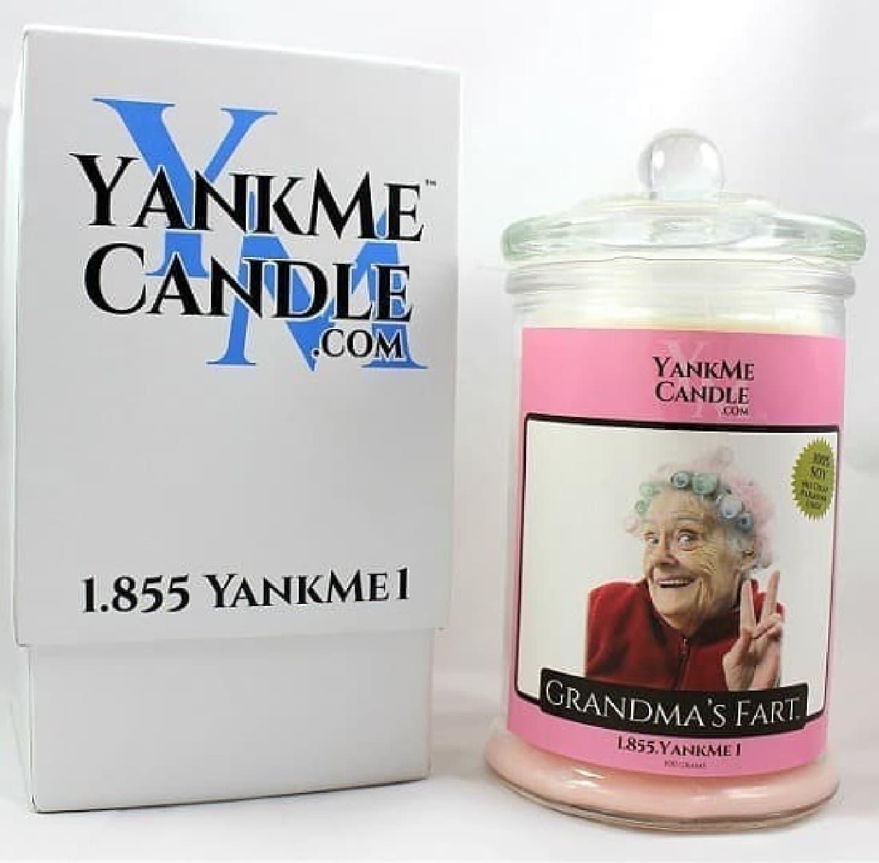実はピーチ&クリームの香りがする「おばあちゃんのおなら」