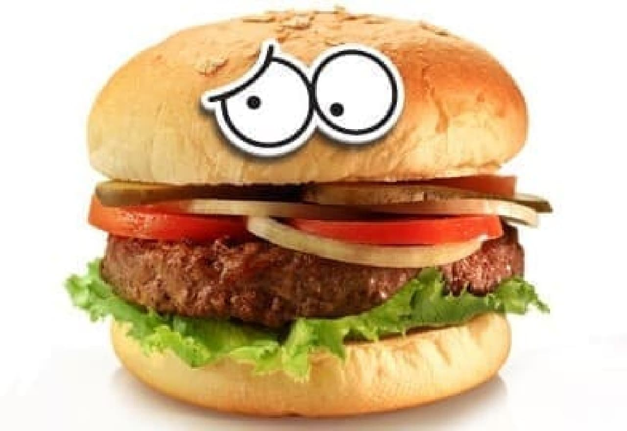 困っているハンバーガー