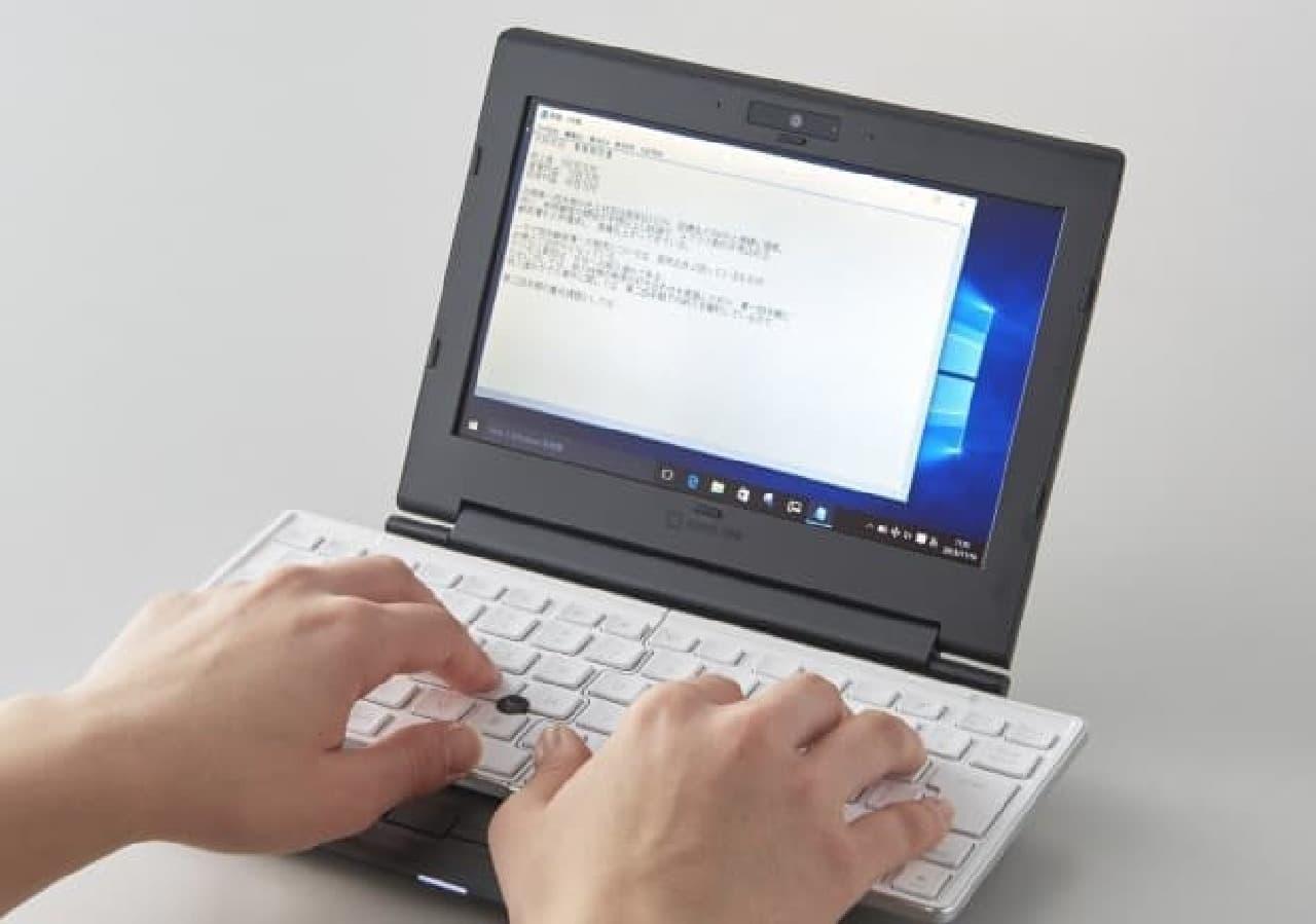 ビジネスユースに特化したノートPC「ポータブック」XMC10