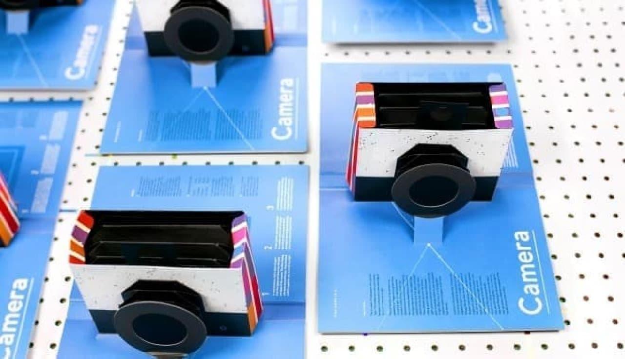 単なる紙がカメラになる  確かに、ちょっと驚き?