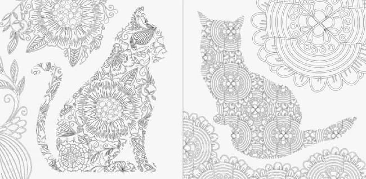 大人のための美しいネコ塗り絵 ねこと花もようの ぬり絵ブック